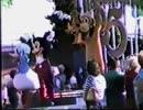 1980年のディズニーランドパレード in アナハイム