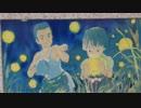 【ヒーリング・ホイッスル】節子と清太(高畑勲監督作品『火垂るの墓』より)【カバー演奏】