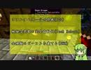 まったりくらしたい~9日目~【minecraft 1.12.2】