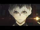 東京喰種:re 第1話「狩る者たち START」
