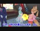 シロさんの日に電脳ボーリング!【028】 thumbnail