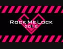 奏音69「Rock Me Lock 2018」6月9日開催!