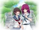 シークレットゲーム-Saki-オーラス