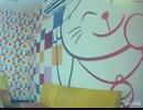 【うたスキ動画】 灰色と青 ( + 菅田将暉 ) 【歌ってみた】