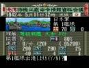 提督の決断 シナリオ1「日米交渉決裂」 Part.15