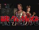 【Civ6】誰が最強の文明か決めてみたpart2【マルチ実況プレイ】 thumbnail
