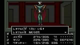 【真・女神転生I】初見実況プレイ86