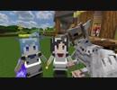 【Minecraft1.12.2】メイドの村とオッサン工業 ~果ては宇宙へ Part4