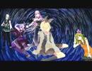 【初音ミク/Acapella Ver.】「みちしるべ」《ヴァイオレット・エヴァーガーデンED》(feat. GUMI/巡音ルカ/鏡音リン/flower/龍牙)