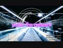 under the crescent(Original Trance Instrumental)