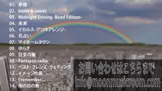 hiro' 「MOONBOW」クロスフェードデモ(試聴動画)