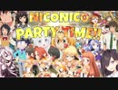 【ニコニコメドレー】NICONICO PARTY TIME!!