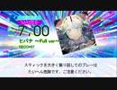 【DTX】 ヒバナ / DECO*27 初音ミク