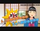 【富士葵】葵ちゃんの笑ってるとこ集3【Vtuber】