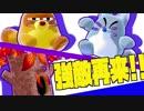 【スターアライズ実況】ピンクの勇者と星の危機!!【part15】