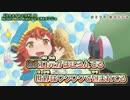 一挙放送記念【ハクメイとミコチ】ED - HarvestMoonNight/ミコチ&コンジュ(CV.下地紫野&悠木碧)【ニコカラHD】