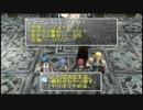 PS4スターオーシャン3 プレイ動画 54