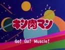 【60fps化】キン肉マン(第1期) OP 【AFM】