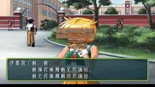 【チートバグ】 yキ メモリアル2 Vol.10