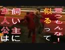 実況【DEAD RISING】ドンキー VS ゾンビ & マジキチサイコパス!!ww 我ながら良きタイトルだ(`・ω・´)【#3-1】