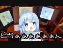 【バーチャルYoutuber】青髪美少女ピピピピピの自己紹介!【出産費用50万円】