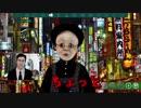【放送事故】バーチャルダークおばあちゃんねるついに顔バレ【UC】
