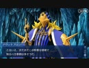 Fate/Grand Orderを実況プレイ アナスタシア編part10
