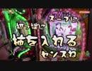 抽選から確変状態!!!【ヤルヲの燃えカス#341】