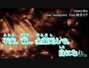 【ニコカラ】sasayaku【off vocal】