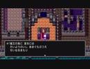 【ドラクエⅢ】RPG初心者、世間知らずの旅。#20【やまと】