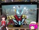 『ゆっくり実況』ウルトラマンフュージョンファイト!2 Part65