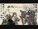 第54位:【艦これ】総統閣下は2018冬イベE-7を艦娘と一緒に攻略するようです(後編) thumbnail