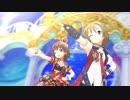 限定SSRデフォメンバー「Treasure☆」高画質デレステMV 3Dリッチ