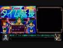 【ゆっくり実況】クイズ!!美少女戦士セーラームーン Part4 thumbnail