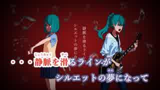 【ニコカラ】ロマンチック願望《カンザキイオリ》(Off Vocal) ±0