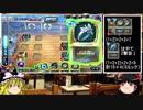 【ドラクエライバルズ】星降り杯アグロ激闘編!-アリーナでランクマっち05【ゆっくり実況】