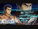 機動戦士ガンダム EXTREME VS. MAXI BOOST ON ガンダム・グシオンリベイクフルシティ