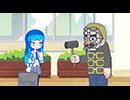 せいぜいがんばれ!魔法少女くるみ 第18話「刮目せよ!可愛いメガネには棘がある!」 thumbnail