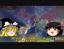 【ゆっくり実況】 グラナダは新世界の神になれるか 終【EU4】