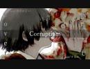 Corruption / 滲音かこい