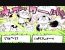 【歌ってみた】\オープンワールド!!!/【eleβ】 thumbnail