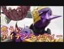 第29位:【5話の解説】今から追いつく仮面ライダービルド解説【東北きりたん】