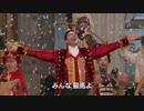 """映画『グレイテスト・ショーマン』""""Come Alive"""" Liveパフォーマンス"""