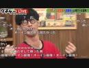【公式】うんこちゃん ダチゲー#9 (格ゲー対決) 3/4【2018/04/01】