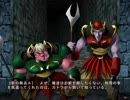【WORDS WORTH】エロゲ初心者と光と影のRPG PART46【実況】