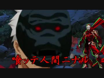 アイタカカワイイヤッター08 by ...