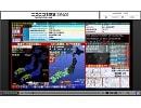 コメあり版【緊急地震速報】島根県西部(最大震度5強 M6.1) 2018.04.09【BSC24】