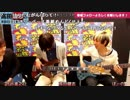 【トーキョーボイスch】 高田健志の『音楽の道で、食べていく』 第29回 2/2