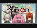 ラジオピリオド ―ワイズマンの秘密基地― 第01回 2018年04月10日