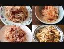 第93位:【新生活応援料理祭】もやしだらけの簡単レシピ【四品】